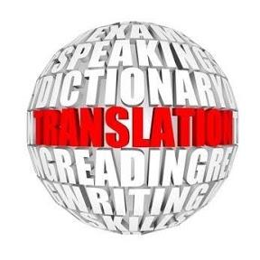 المترجمين العرب