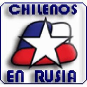 Asociacion Chilenos en Rusia