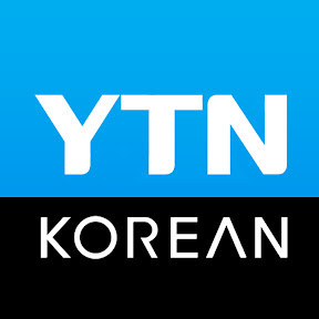YTN KOREAN
