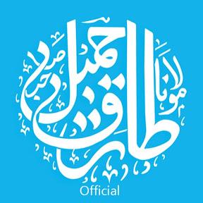 Tariq Jamil Official