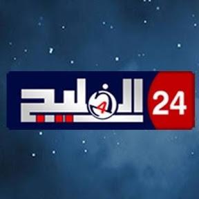 الخليج 24