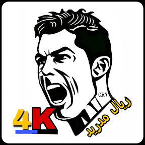 ريال مدريد بالعربية