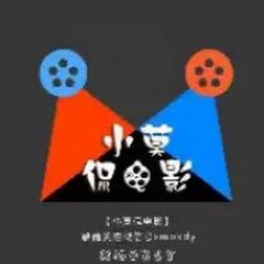 小莫侃电影