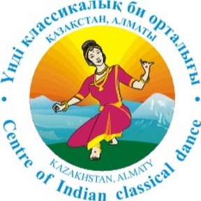 "Akmaral Kainazarova's ""Centre for Indian Classical Dances, Almaty-Kazakhstan"""