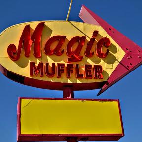 Magic Muffler & Brake