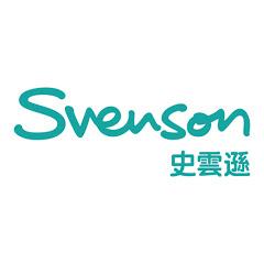 Svenson HairCentresHK
