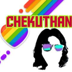 Chekuthan ചെകുത്താൻ
