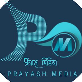 Prayash Media