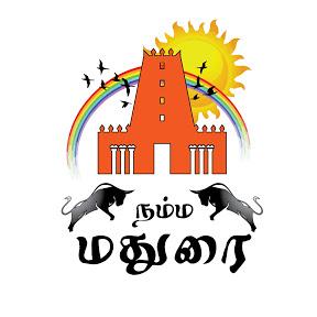 Namma Madurai