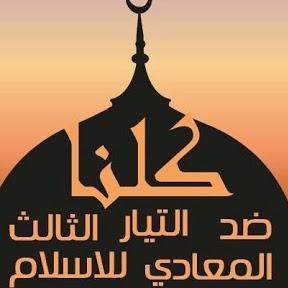 ثورة الصقور المصرية