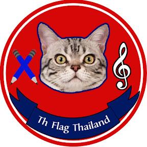 Th Flag Thailand