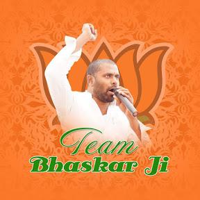 Team Bhaskar ji
