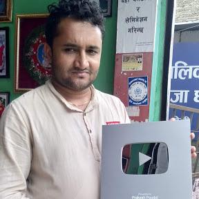 Prakash Poudel