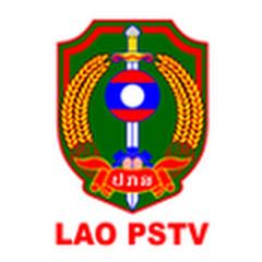 ໂທລະພາບປ້ອງກັນຄວາມສະຫງົບ Lao PSTVOfficial