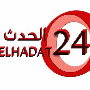 Elhadat24 - الحدث24
