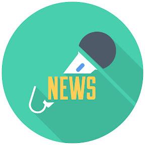 Neue Nachrichten
