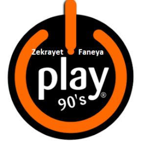 Zekrayet Faneya