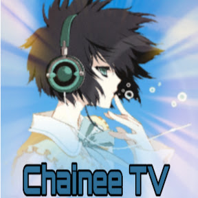 Chainee