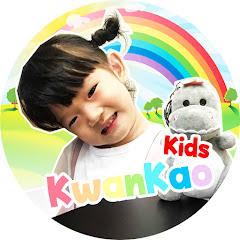 Kwankao Kids