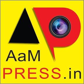 AaM Press TV
