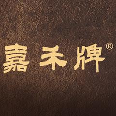 嘉禾牌麵粉