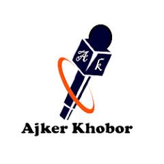 Ajker Khobor