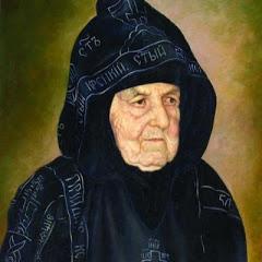 Матушка Сепфора - Клыково