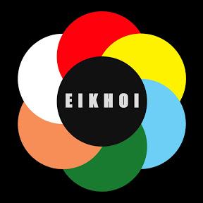 Eikhoi