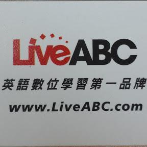 Live互動英語教學節目