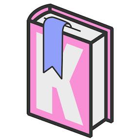 the Книги