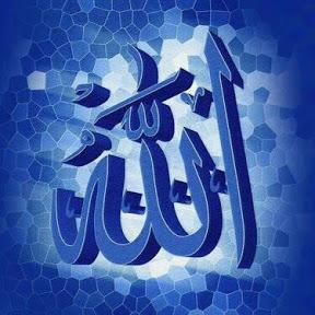 YA ALLAH FORGIVE US.