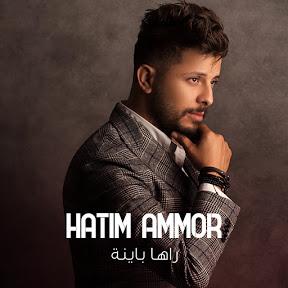 Hatim Ammor - Topic