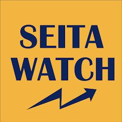 SEITA Watch キャッシュレス&投資 最新情報