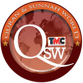 Quran & Sunnah World