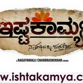 Ishtakamya The Film