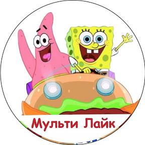 Мульти Лайк