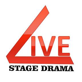 Live Stage Drama