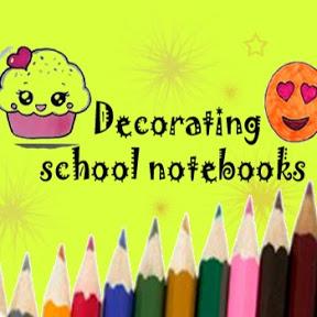 تزيين الدفاترالمدرسية/ Decorating notebooks