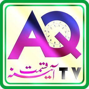 AQ TV Knowledge for All