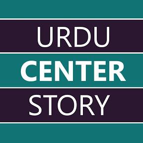 URDU CENTER STORY