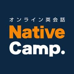 ネイティブキャンプ英会話