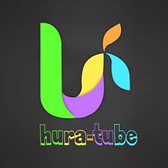 Hura Tube