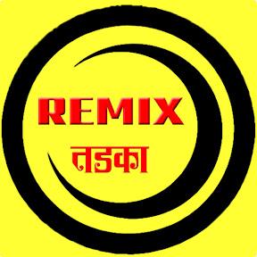 Remix Tadka
