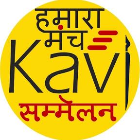 Hamara Manch Kavi Sammelan
