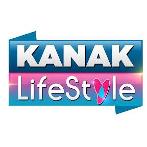 Kanak Lifestyle