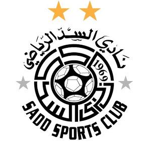 AlSaddSC نادي السد - قطر