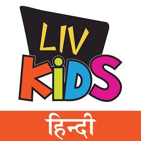 LIV Kids Hindi