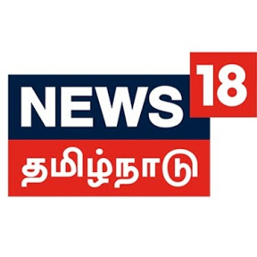 News 18 Tamil Nadu