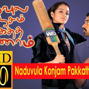 Naduvula Konjam Pakkatha Kaanom - Topic
