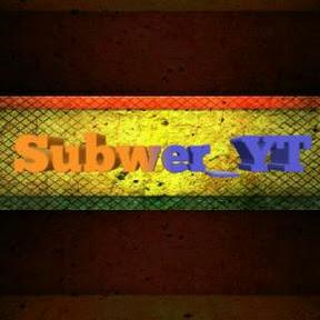 Subwer_YT